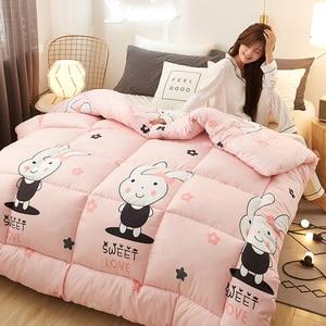 New Fashion Core Down Fabric Microfiber Fill Washable Bedding Set Alternative Duvet Warm Winter Thicken Comforter 7 Color choose