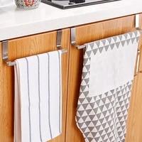 2336cm cabinet drawer towel stainless steel hanging rack storage holder over door hanger kitchen bathroom organizer hanger