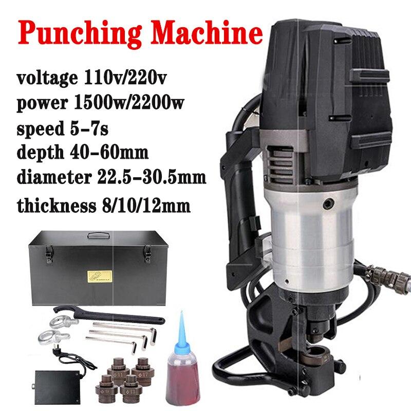 2200W صغيرة الكهربائية اللكم آلة الهيدروليكية اللكم آلة زاوية الحديد المحمولة اللكم آلة NMHP-25