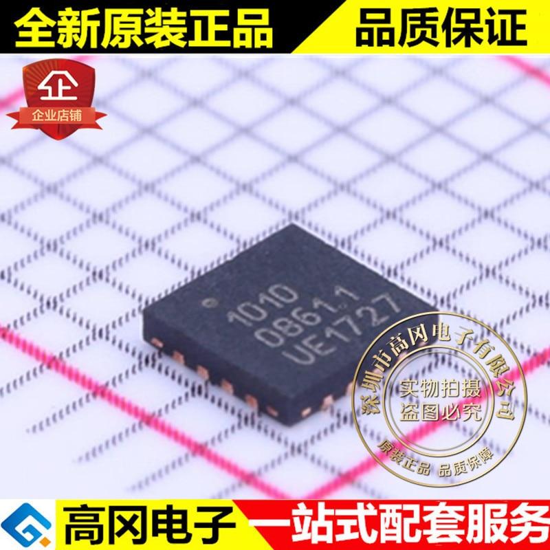 RFX1010 QFN-16 1010 SKYWORKS 900MHz