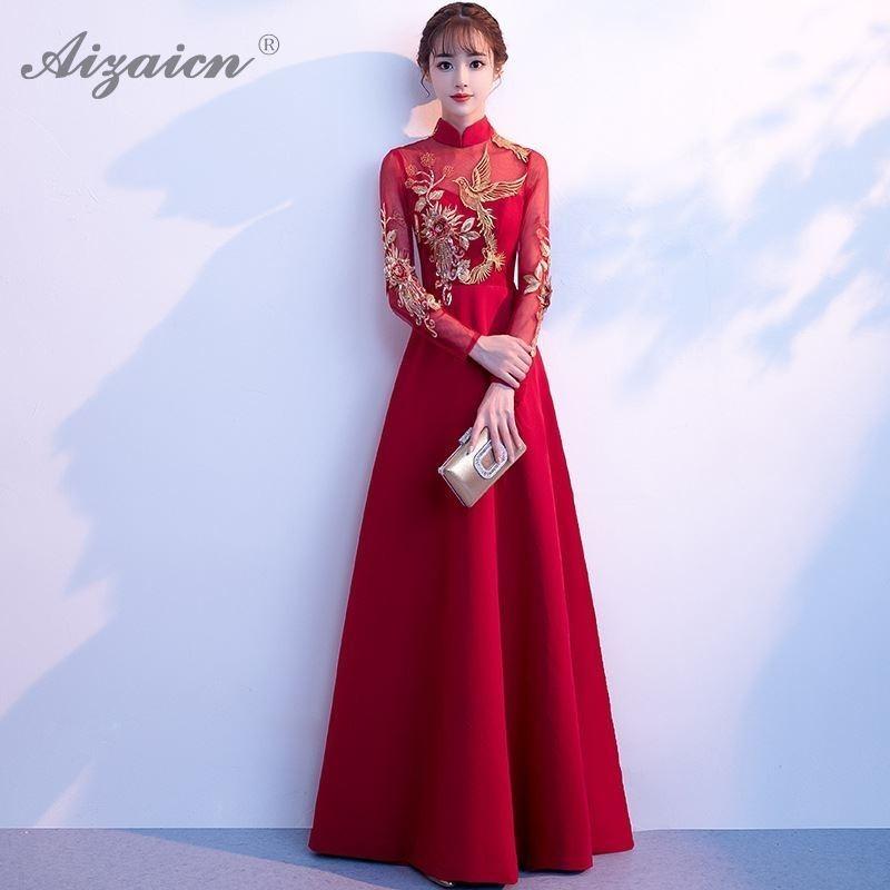 فستان زفاف العروس الصيني Qipao الأحمر الأنيق للنساء شيونغسام المطرز التقليدي Qi Pao الشرقي كم طويل فساتين سهرة