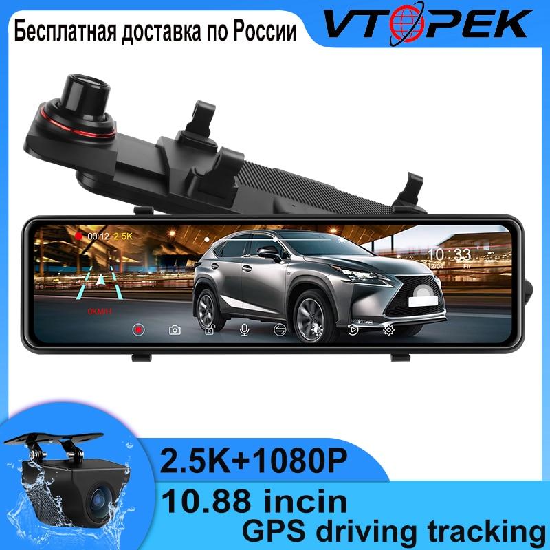 Автомобильный видеорегистратор Vtopek, 11 дюймов, 2,5 K, видеорегистратор с двумя HD-объективами, камера заднего вида 1080p, Автомобильный видеорегис...