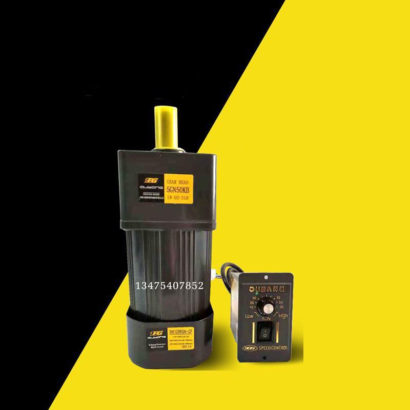 Motor 60W 220V AC engranaje Motor de velocidad/motorreductor 5IK60RGN-CF Motor + regulador de velocidad Motor/Motor reductor de la velocidad