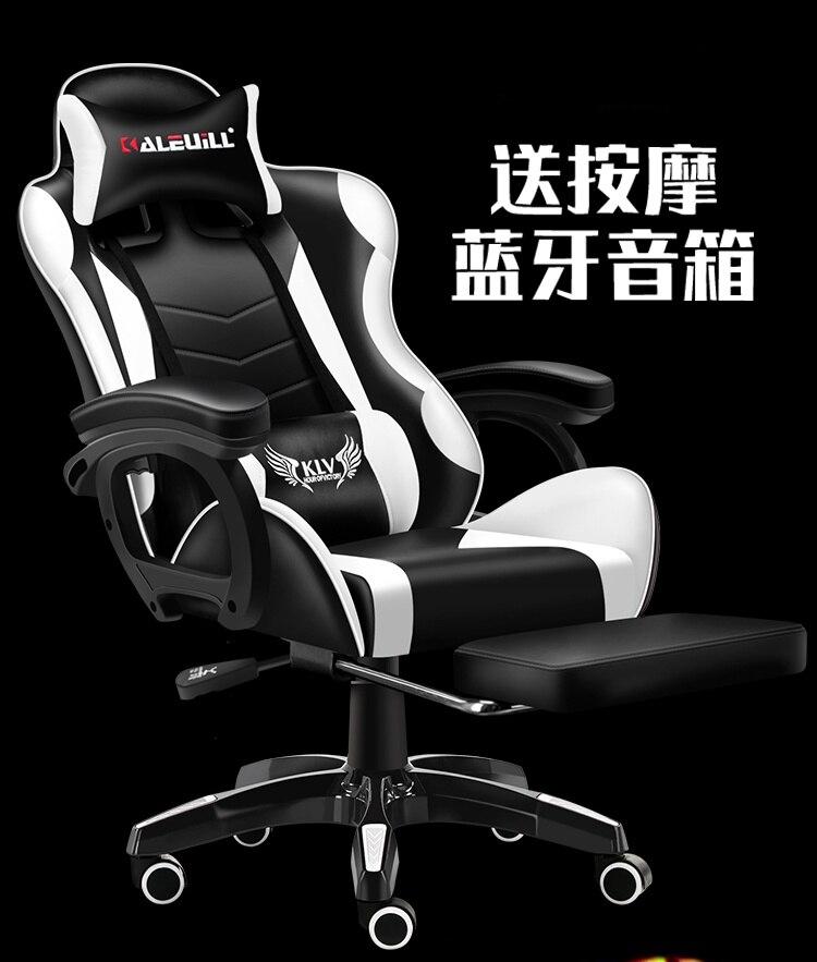 Новые игровые офисные кресла, компьютерное кресло, удобное кресло для руководителя, кресло для работы с компьютером, кресло для игр, массажн...