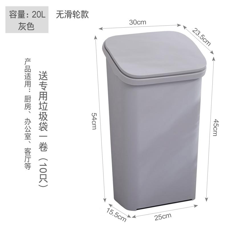White Plastic Big Kitchen Trash Can Recycle Bin Waste Bin Bathroom Trash Can Bedroom Poubelle De Cuisine Garbage Bin BD50WB enlarge