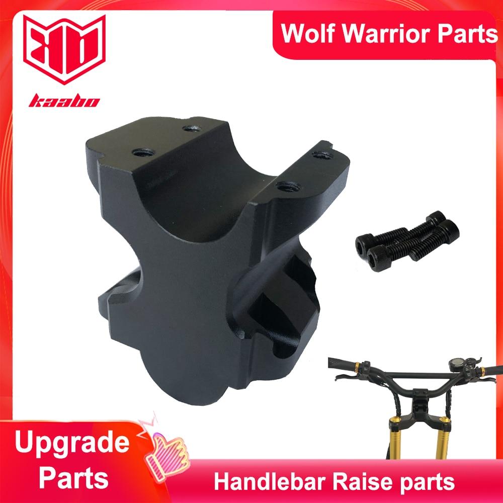 Kaabo Wolf Warrior-محول أجزاء مقبض raiser ، مقعد Kaabo الرسمي ، قطع غيار عالية 55 مللي متر