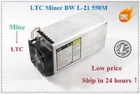free ship ltc scrypt mltc miner bw l 21 550m litecoin machine 900w on wall better than antminer l3 l3