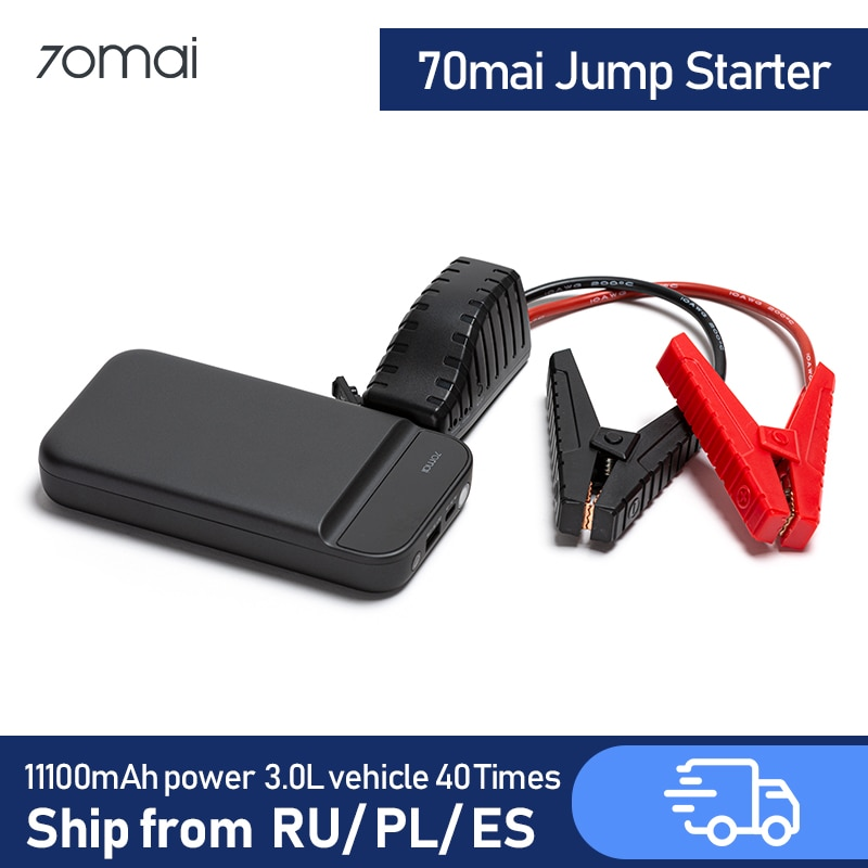 70mai пусковой стартер 70 Mai автомобильный пусковой стартер аккумулятор с сумкой Jumpstarter Авто пусковой автомобиль аварийный бустер