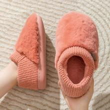 Winter Women Cotton Slippers Warm Plush Female Shoes Indoor Home Thick Sole Non-Slip Solid Couple Sl