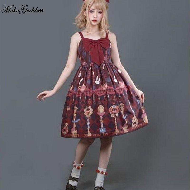 Vestido Lolita Kawaii dulce loli cos jsk llave mágica Lolita de diario dulce Vestido con tirantes