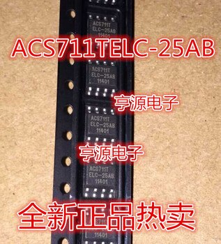 5pieces ACS711T  ACS711TELC-25AB