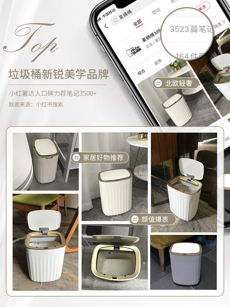 White Smart Trash Can Bedroom Garbage Can with Lid Kitchen Trash Bin Paper Basket Garbage Sorting Poubelle Home Decor BI50WB enlarge