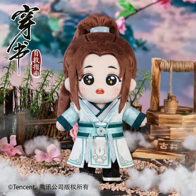 Chuan Shu Zijiu Zhinan-نظام التوفير الذاتي ، الشرير ، Luo Binghe ، DIY ، لعبة أنيمي ، فستان ، وسادة ، هدية