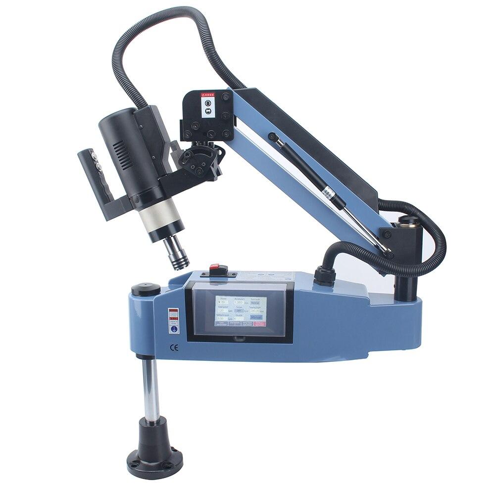 Yousailing qualidade 220 v M3-M16 tela sensível ao toque da máquina de batida elétrica universal com sistema inglês (worktable não incluído)