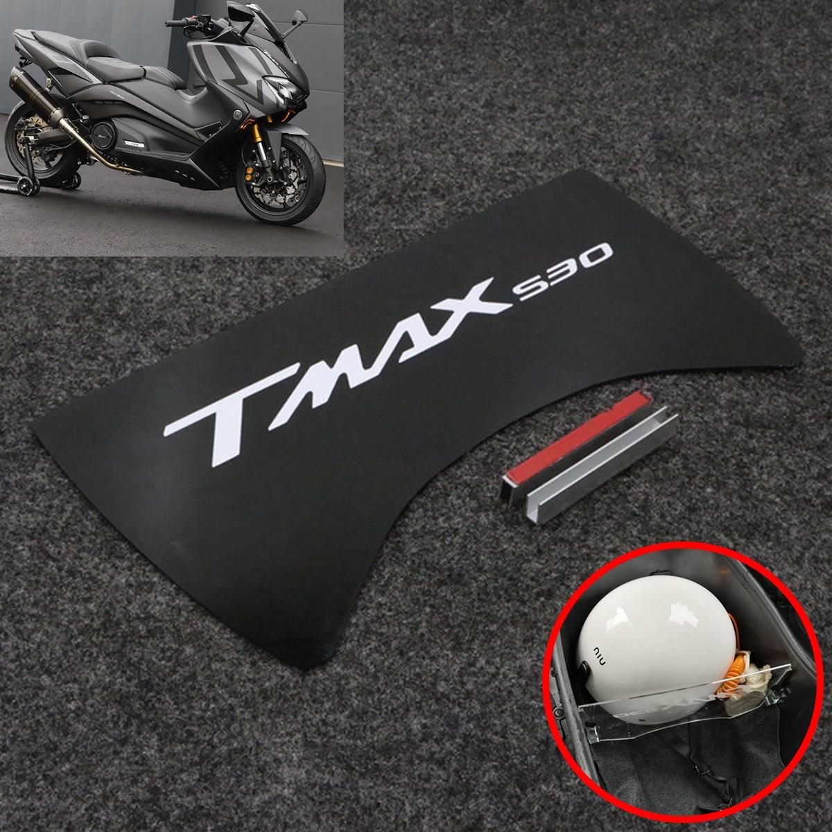 Для TMAX530 2017-2020 разделительная пластина для Ямаха Tmax530 разделительная пластина для багажника