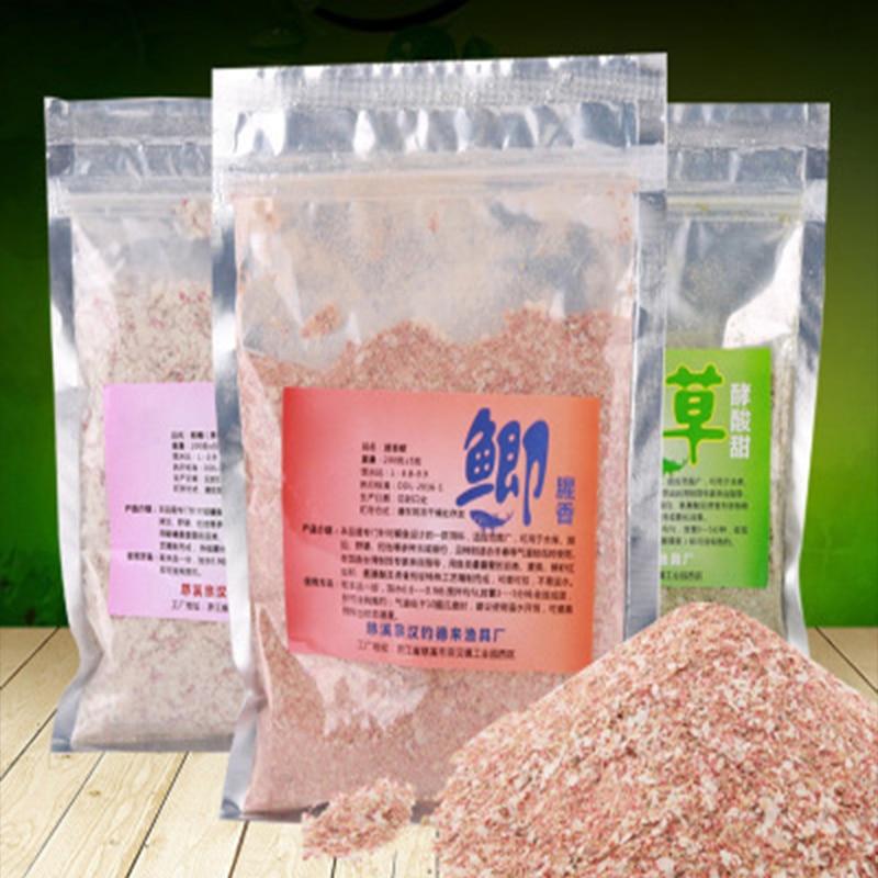 Купить с кэшбэком 200g Fishing Bait Artificial Powder Ground Bait Fishing Feeder Bait Carp/ Crucian Carp /Silver Carp/Grass Carp Flavors