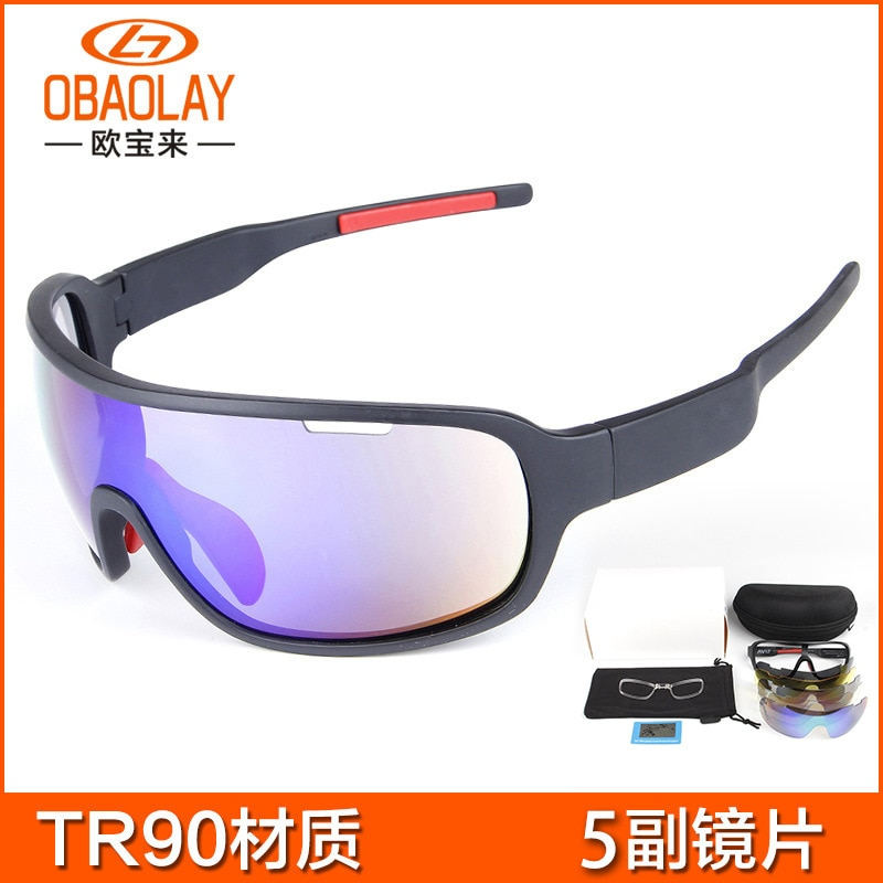 OBAOLAY  Popular Outdoor Men's and Women's Sports Polarized Riding Glasses Polarized Riding Sunglasses Sports Cycling Glasses
