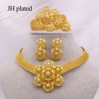 gold color jewelry sets for women african bridal wedding gifts party necklace bracelet earrings ring set saudi arabia jewellery