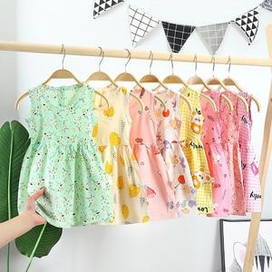 dress dress for girls Summer new girls cotton silk dress children princess dress girls cotton silk thin nightdress 1-6year