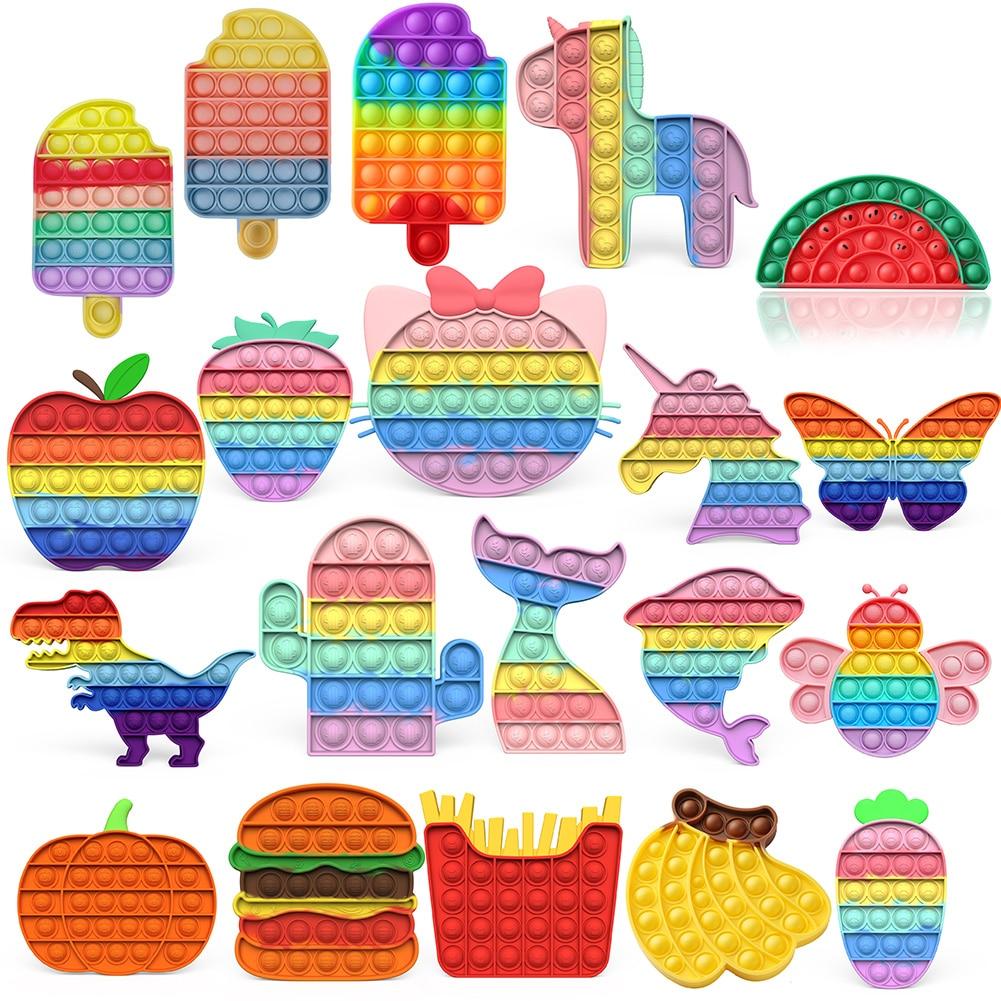 Игрушки-фиджеты радужные с пузырьками, игрушки сенсорные для детей с аутизмом и снятием стресса, игрушки для взрослых, забавные игрушки