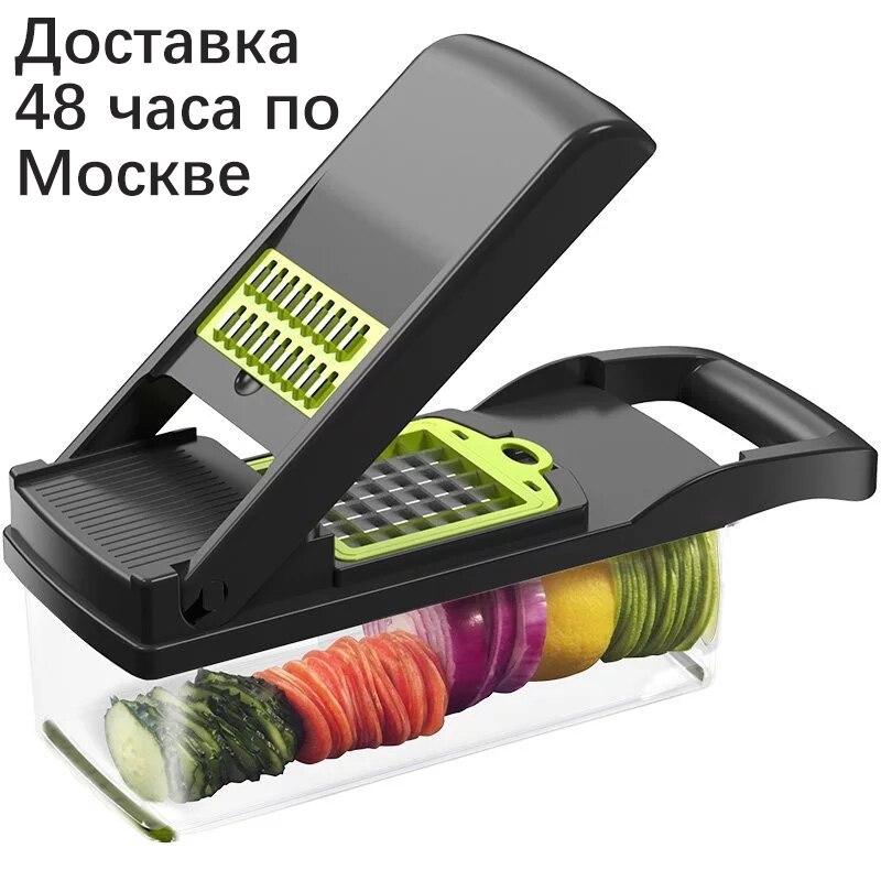 مبشرة للخضراوات الخضار تقطيع اكسسوارات المطبخ لوازم المطبخ 8 في 1 للمطبخ