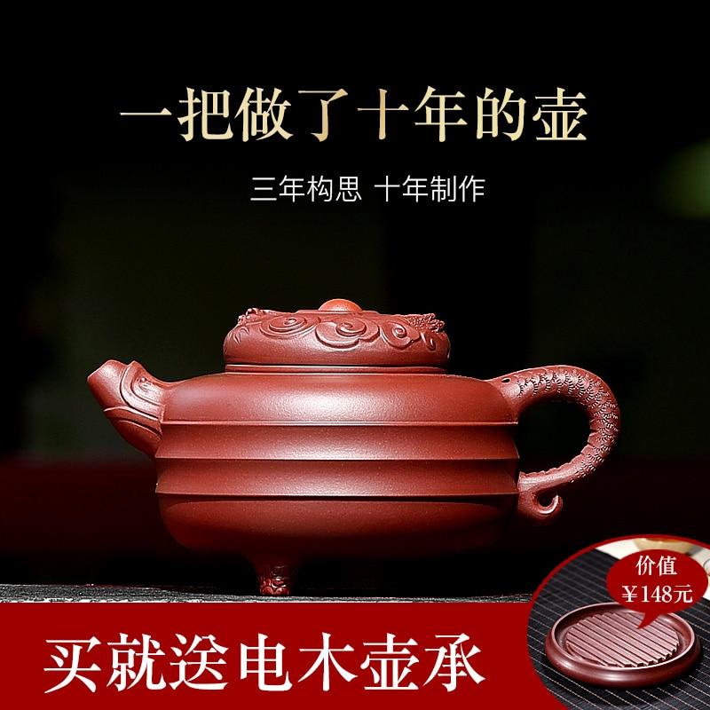 Minério sem Vestido Areia Presente Manual Puro Yixing Recomendado 80 Malha Antiga Roxo Argila Bule Dragão Jogando Kung fu Grânulo