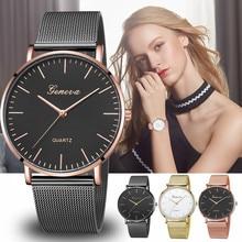 GENEVA Watches Womens 2019 New Brand Classic Quartz Stainless Steel Wrist Watch Bracelet Female Ladi