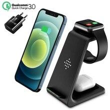 Беспроводное зарядное устройство 3 в 1, 15 Вт, док станция для быстрой зарядки iPhone 12Pro MAX/11/Xs Samsung, зарядное устройство для Apple Watch Airpods Pro