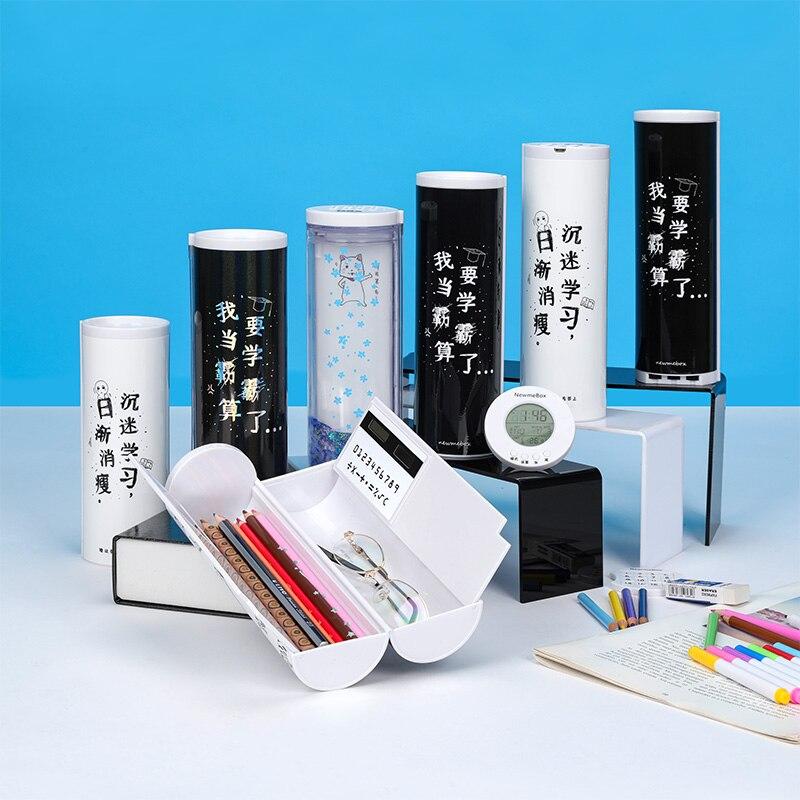 NBX estuche de lápices organizador, caja de papelería sencilla con contraseña codificada, soporte creativo de lápiz Blanca Negra multifunción para niño y niña