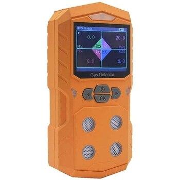 PLT850 Four-In-One Gas Detector Combustible Oxygen Hydrogen Sulfide Carbon Monoxide Alarm