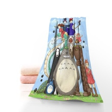 New Custom Studio Ghibli Towel Printed Cotton Face/Bath Towels Microfiber Fabric For Kids Men Women