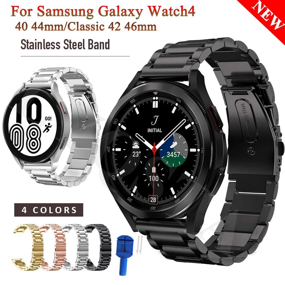 Металлический ремешок для часов Samsung Galaxy Watch 4 Classic 46 42 мм, спортивный браслет из нержавеющей стали для смарт-часов Galaxy Watch 4 44 40 мм