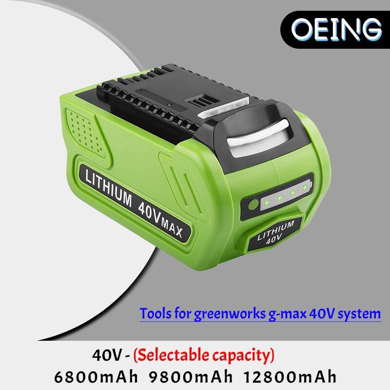 40V 12.8Ah ليثيوم أيون ل GreenWorks G-MAX 29472 29462 2901319 29482 20302 20672 24252 20202 22262 20322 حديقة الطاقة أدوات