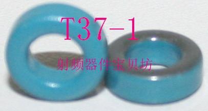 Tipo americano núcleo magnético do pó do ferro do rf T37-1, pó toroidal do ferro do rf T37-1