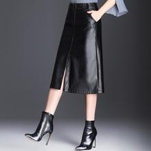 Automne et hiver nouvelle jupe en cuir taille haute minceur porter jupe jupe jupe fendue taille haute formant une jupe de mot