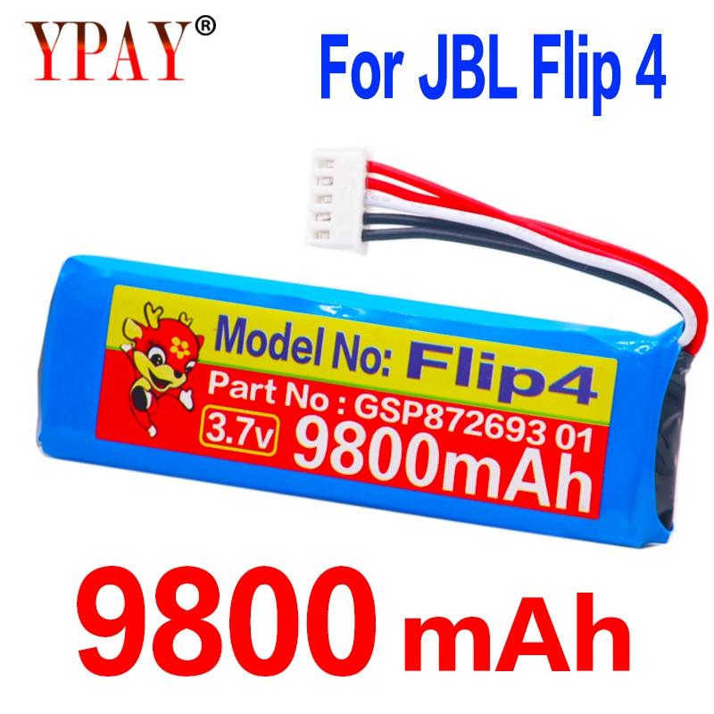 High capacity 9800mAh GSP872693 01 JBL Flip 4 Flip4 speaker battery JBL Flip 3 Flip3 GREY special edition GSP872693 P763098 03
