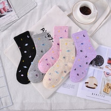 Japanese Creative Moon Stars Universe Socks Harajuku Planet Point Yarn Funny Socks Women Warm Cute Novelty Femme Sokken Meias