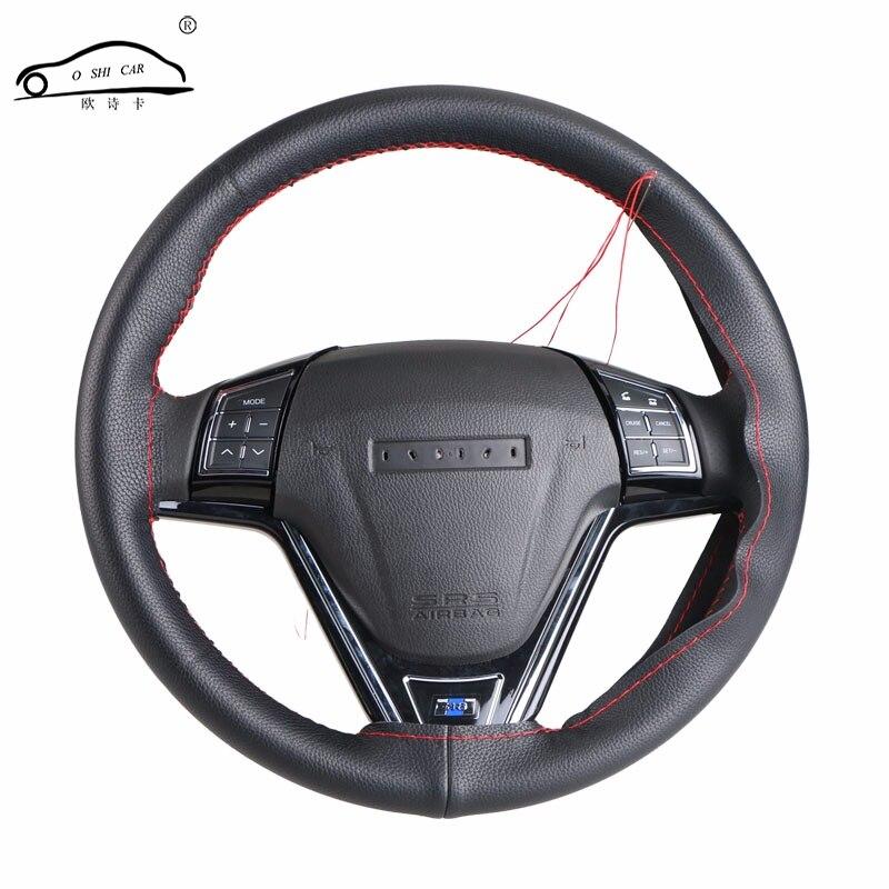 Funda Universal para volante de coche O SHI/funda para volante de cuero de Italia con aguja e hilo