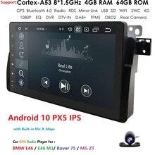 1024*600 9'android android 10 4/8 núcleo dsp 2 + 32/4 64 1din gps do carro navi para bmw e46 m3 3series rádio autoaudio dvr rds swc bt dab dtv cam