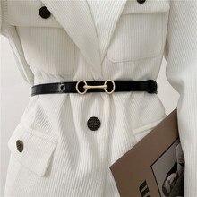 Korean New Elegant Belt Women's Thin All-Match Fashion Dress Woolen Overcoat Waist Seal Waist Decora