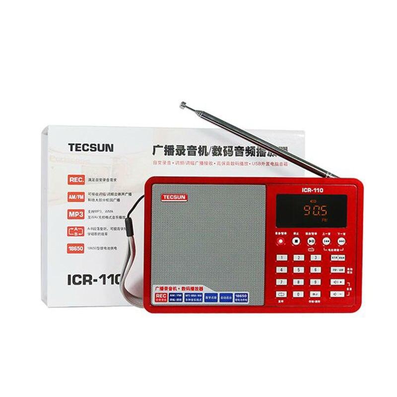 ICR-110 FM/AM Radio TF Card MP3 Player Recorder Radio Portable Radio Receiver enlarge