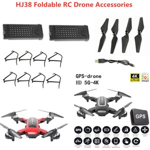 HJ38 GPS 4K RC Drone Spare Part 3.7V 1200mAh Battery Propeller USB HJ38 HJ-38 RC Drone Accessories HJ38 Battery Blade Protector