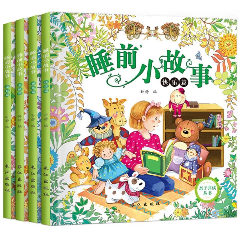 4 книги детские спящие истории 2-8 лет фонетическая версия 365 книга с рассказами ночей детские книги Libros