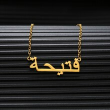 Islam Jewelry Personalized Font Pendant Necklaces Stainless Steel Gold Chain Custom Arabic Name Neck