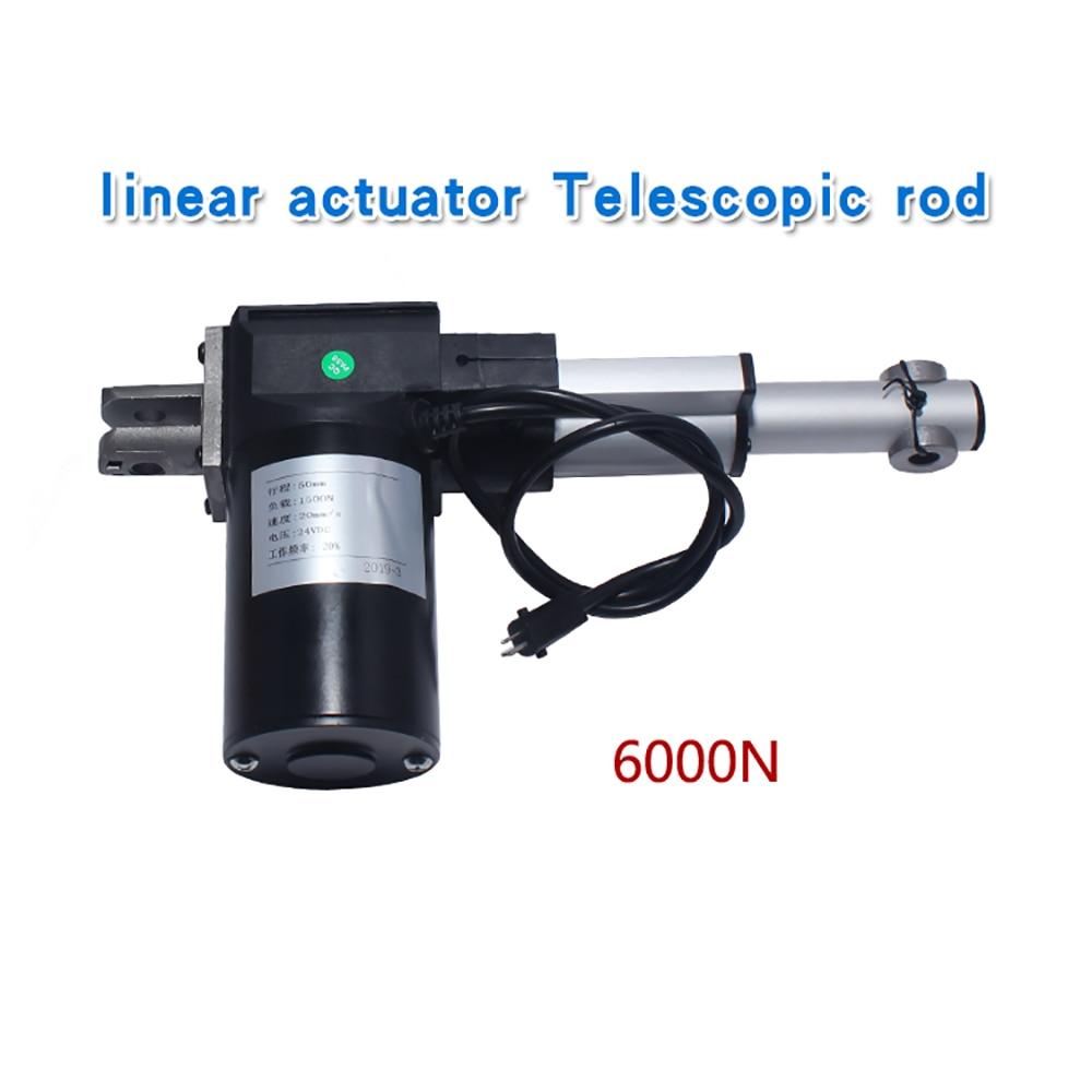 خطي المحرك قضيب تليسكوبي موتور تيار مباشر الثقيلة 6000N 600 كجم 1320LBS سرعة 5 مللي متر/ثانية الأحمال الكهربائية المحرك السكتة الدماغية 30-500 مللي متر
