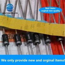10PCS 100% New original Fast recovery diode U2A original authentic imported brand new 600V straight