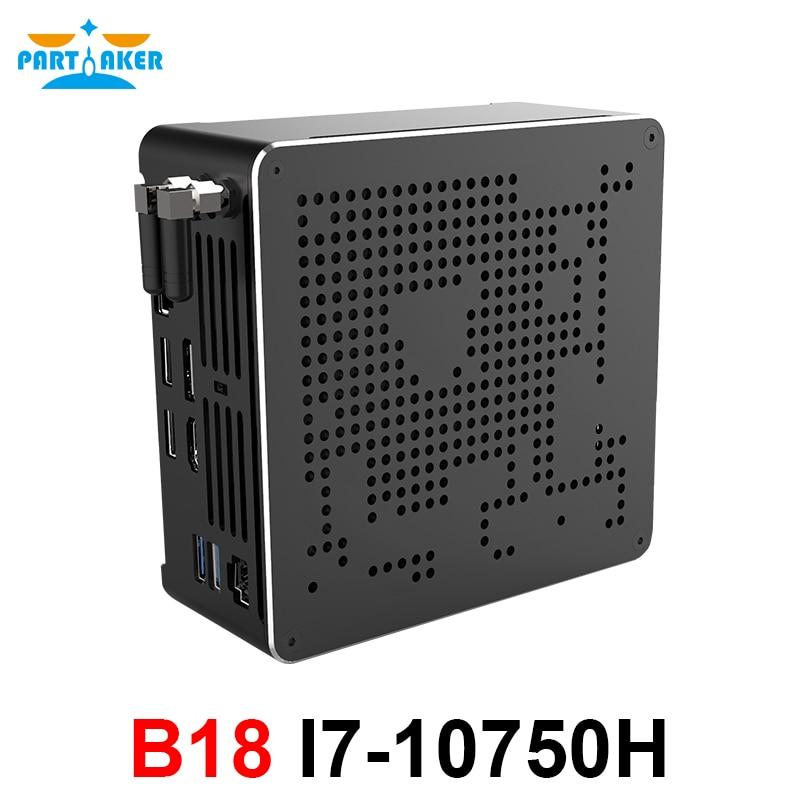 10-го поколения мини ПК Intel i7 10750H 6 ядер 12 ниток 2 Lans 2 * DDR4 2 * M.2 NVMe игровой компьютер Win10 HDMI DP Type-C