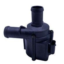 Auxiliary Water Pump fits Beetle Passat Jetta Golf Scirocco touareg A4 A5 A7 A8 Q3 Q5 Q7 06H 121 601 M 06H121601M