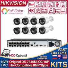 Hikvision совместимый наборы DS-7616NI-Q2/16P 16POE NVR 8MP полноцветный ip-камера Bullet POE Встроенный микрофон 8 шт. Plugplay системы видеонаблюдения