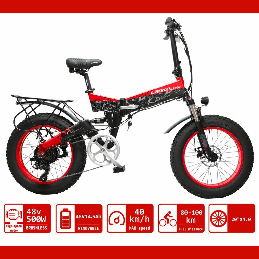 Electric bike 500W Fat Tire Electric Bike Beach Cruiser Bike Booster Bicycle Folding 48v 14.5AH Lithium Battery E-bike X3000
